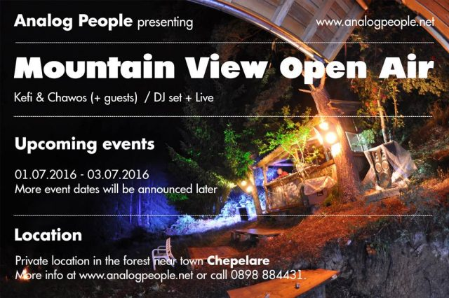Mountain view Open Air 2016